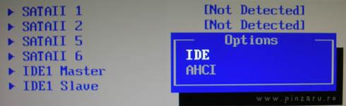 Emulare interfata IDE de catre controllerul SATA